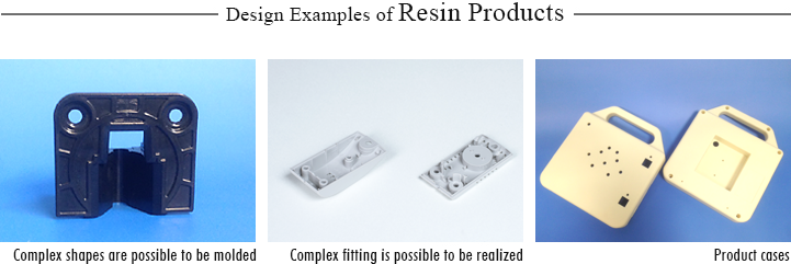 Design examples of resin products